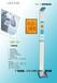 智能液晶显示身高体重电子秤