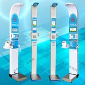 觸屏式自助測量身高體重血壓脂肪體檢儀器