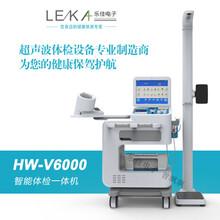 健康驛站體檢一體機V6000型公共衛生便民服務一體機圖片