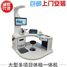 公共衛生建設智慧小屋健康體檢一體機HW-V9000型圖片