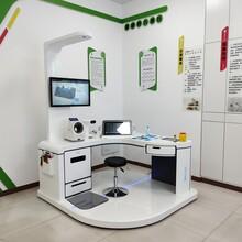 智慧醫療慢病管理一體機廠家樂佳HW-V9000型健康一體機圖片