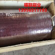 钢板白锈研磨不织布辊刷-铜板研磨刷辊