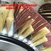 异形曲面砂光机毛刷辊木材凹凸面打磨剑麻砂纸抛光辊砂光机铝合金圆盘刷