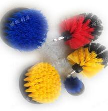 地毯清潔電鉆毛刷換色三件套裝5inch盤刷圖片