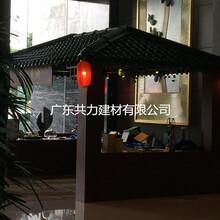 江西浙江亭台楼阁特色陶瓷瓦彩瓦树脂胶瓦质量有保证