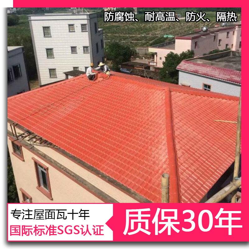 欧式别墅屋顶瓦防腐装饰瓦隔热屋面建筑共力建材树脂