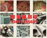 山东废金属回收公司,废铜回收价格,济南电缆电线回收公司,不锈钢回收价格行情