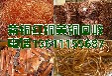 河北废铜回收,唐山大兴电缆回收价格,唐山不锈钢废金属回收公司