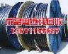 河北废旧物资回收公司,唐山废铜回收价格,唐山电缆电线回收公司