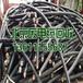 遼寧廢銅回收吉林電纜線回收價格內蒙古二手電纜回收公司