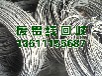 山东废铜收购价格山东废电缆回收山东电线电缆回收公司