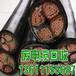 内蒙古电缆回收,电线电缆回收,电缆线回收,电缆多少钱一吨