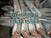 天津哪里回收电缆,天津专业回收废铜,废旧电缆回收,电线电缆回收价格