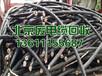 天津废铜回收,天津废电缆回收,不锈钢设备回收,变压器回收价格