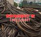 遼寧變壓器回收,廢銅廢鋁回收,遼寧電纜回收,電線電纜回收廠家