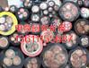 山西专业回收电缆,废铜回收厂家,晋城废电缆回收,电缆铜回收价格