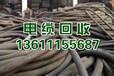 河北變壓器回收,邯鄲廢不銹鋼回收,邯鄲電纜回收,廢銅回收價格