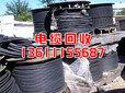 辽宁电缆回收,沈阳废铜回收,辽宁废电缆回收,废铜回收价格图片