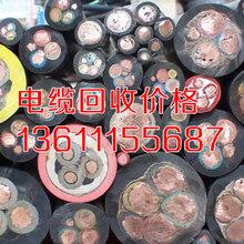 大兴废铜回收,朝阳电缆回收公司,通州废电缆回收,废铜回收价格图片