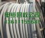 遼寧電纜回收,沈陽廢銅回收價格,廢舊電纜回收,電纜銅回收價格