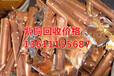 河北回收電纜,河北電纜回收價格,秦皇島電纜回收,廢舊電纜回收價格