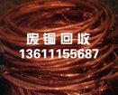 天津电缆回收,电线电缆回收,不锈钢回收,天津废铜回收价格图片