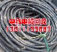 遼寧廢銅回收,沈陽電纜回收,變壓器回收,不銹鋼回收價格