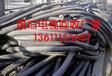 天津电缆收购,废铜收购价格,天津废旧电缆回收,铜线回收公司