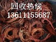 北京二手电缆回收,废旧电缆回收,电力电缆回收,废铜线回收价格图片