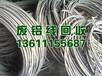 內蒙古電纜回收,廢銅回收,廢電纜回收,電力設備回收價格