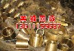 唐山废电缆回收,上门回收废电缆,唐山电缆回收,废铜回收近期价格