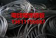 收購廢電纜,邯鄲廢銅回收,邯鄲地區電纜回收,各種廢電纜回收廠家