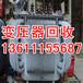 天津变压器回收,电缆回收,废铜回收价格