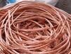 內蒙古廢銅回收,赤峰電纜回收,廢舊電纜回收,各類電纜銅線回收采購