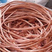 北京废铜回收,北京废铝回收,北京废不锈钢回收,今日电缆回收价格图片