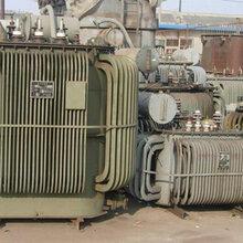 山東二手變壓器回收,山東電機回收,廢舊變壓器回收廠家圖片