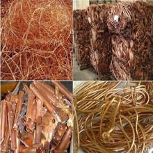 山東廢銅回收公司,德州廢銅回收價格行情圖片