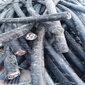 保定回收电缆公司高价免费上门回收电缆废铜图片
