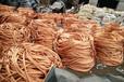 平頂山電纜回收廠家,廢銅回收,河南電纜回收公司