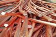 吉林電纜回收公司,電纜廢銅回收,吉林廢銅回收廠家電話