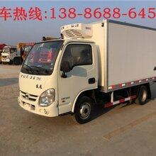 特价销售8吨肉类冷冻车卖价、3.5米4.2米国五单排排半保温车、哪买福田冷藏车