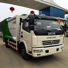 垃圾车生产厂家低价出售国六勾臂垃圾车、5吨密封垃圾车价格