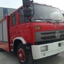 专业生产厂家低价出售8吨国五森林消防车、5吨乡镇水罐消防车价格