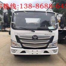 厂家处理出售5.2米5.6米蓝牌平板拖车、解放一拖二清障车价格、国六应急救援车多少钱