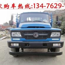 考场专用9米教练车出厂价/厂家终端销售东风新款国六B2教练车图片