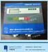 电永磁吸盘控制器的安装方法(湖南千豪讯)