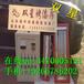 珠海汽车烤漆房价格,广东烤漆房生产厂家,双星烤漆厂家直销