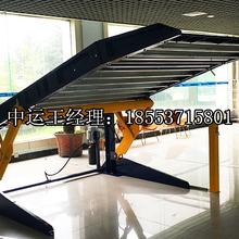 垂直升降叠式车库,折叠车库,升降车库,垂直升降客户