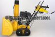 山东扫雪机,小型扫雪机厂家,扫雪机价格,小型扫雪机工作原理,扫雪机价格