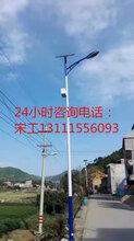宁夏银川太阳能路灯厂家,宁夏银川太阳能路灯图片
